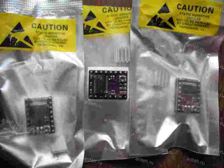 drv8825 упаковка